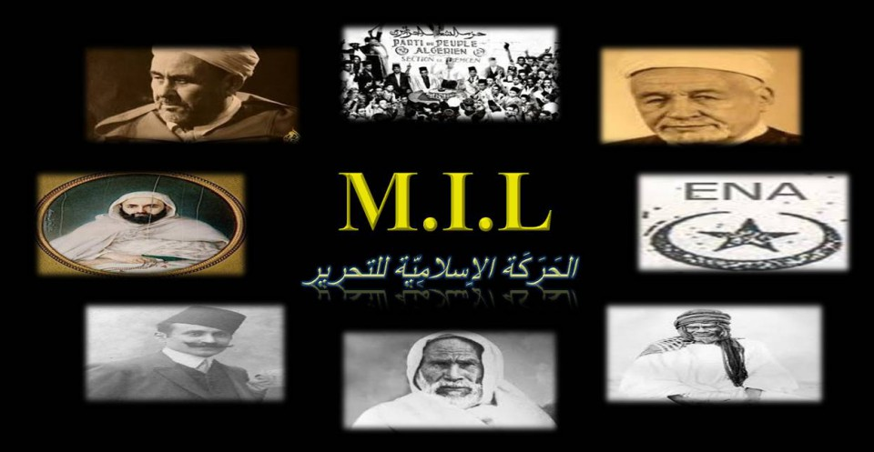 MIL : Mouvement Islamique de Libération